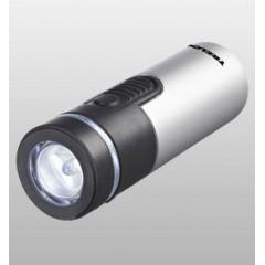 TRELOCK LS340 FagoPlus světlo přední stříbrné