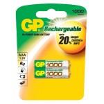 GP baterie AAA NiMH 1000mAh