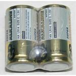 GP baterie R14 Ultra alkaline