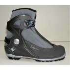 ROSSIGNOL běžecké boty Saphir 6
