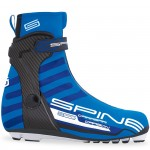 SPINE boty RS Carrera Carbon PRO 598-M