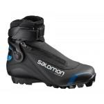 SALOMON běžecké boty S/Race skiathlon Pilot JR SNS UK3,5 1