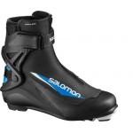 SALOMON běžecké boty S/Race SK Prolink JR UK7,5 19/20