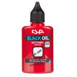 RSP OLEJ BLACK OIL 50ml kapátko
